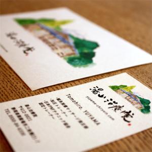 yuyama_photo1