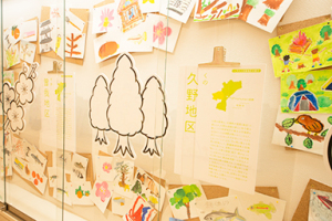 gallery201412_02