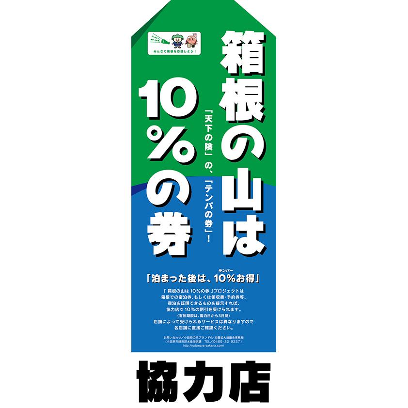 150802_tenpanoken_tanzaku_hp