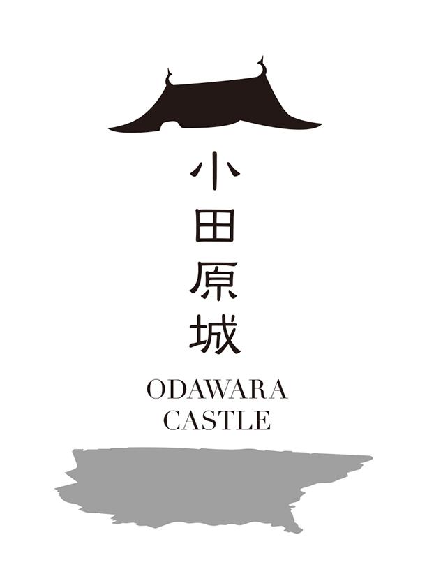 odawarajo_logo_3