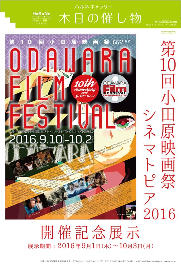 映画祭_1