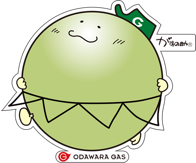 gasunosuke
