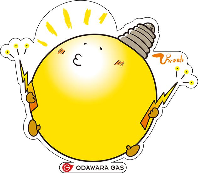 pikanosuke