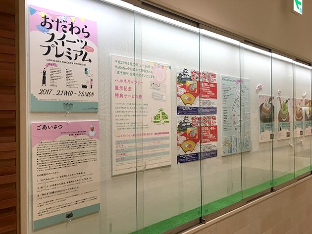 tenji_3