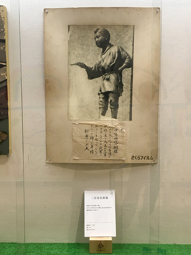 tenji_4