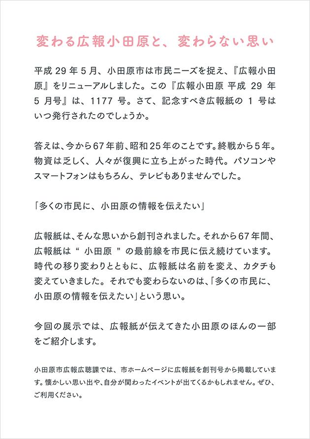 2_SETSUMEI_Z
