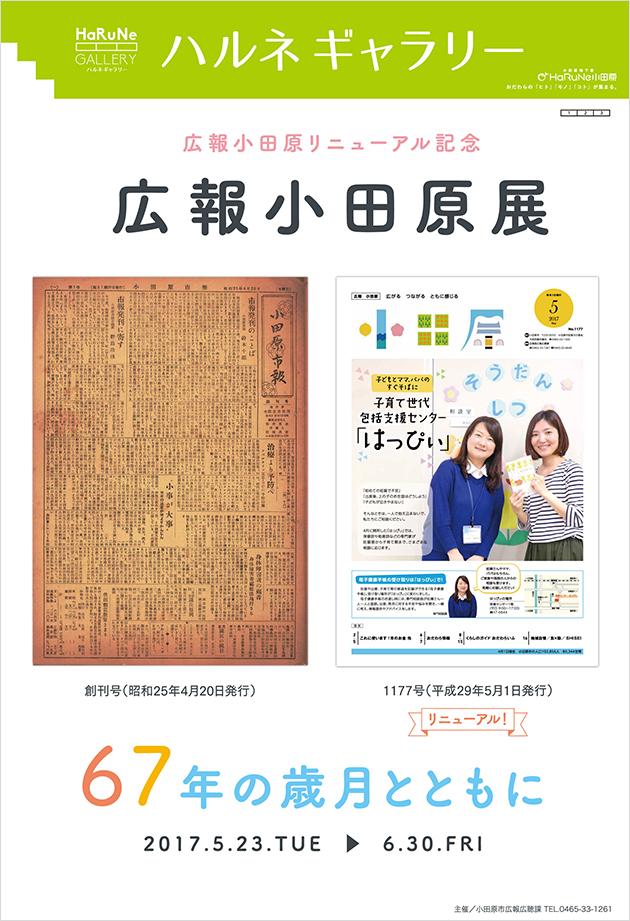 poster_Z