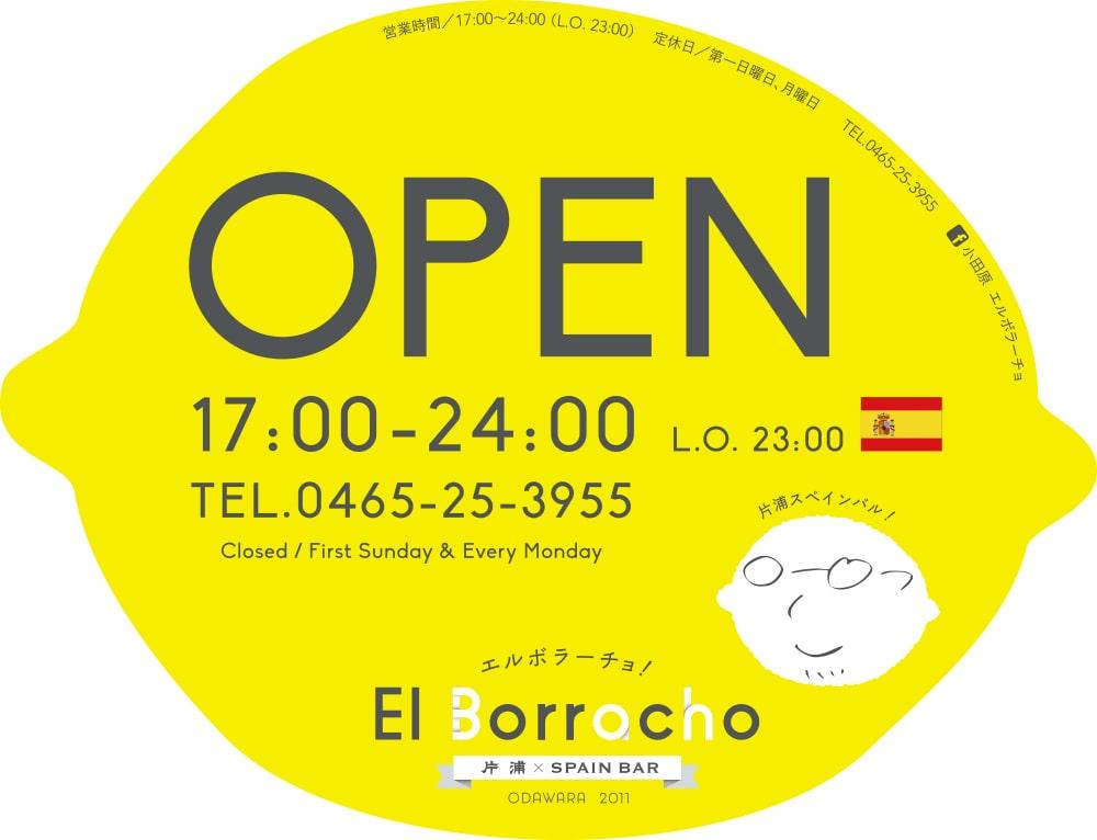 el_open